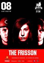 Концерт гурту THE FRISSON