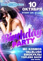 Вечірка до Дня народження Планета Moda-Bar