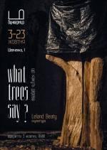 """Виставка """"Що кажуть дерева"""""""