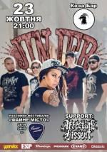 Концерт Jinjer