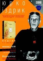 Презентація збірки Юрія Іздрика «Календар любові»