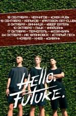 Концерт Hello.Future