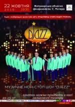 """Музичне нон-стоп шоу """"DJAZZ"""""""
