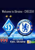 Динамо Київ vs Челсі