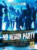 NO REMIX PARTY