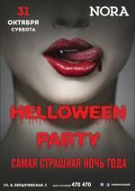 Hellowen Party