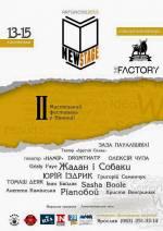 "Мистецький фестиваль ""Artgnosis:new stage"""