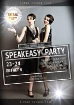 """SPEAKEASY PARTY В EROTIC CLUB """"ТІК-ТАК"""""""