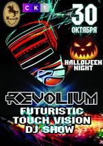 Futuristic Touch Vision DJ Show