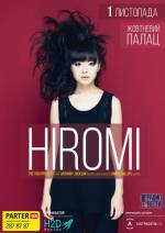 Концерт японської піаністки Hiromi та гурту The Trio Project