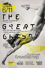 """Балет THE GREAT GATSBY  в палаці """"Україна"""""""