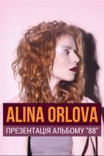Аліна Орлова: концерт в клубі Atlas