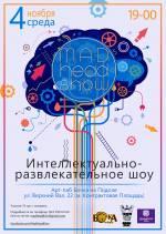 Шоста інтелектуально-розважальна гра Mad Head