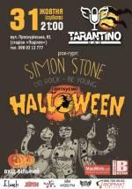 Святкуємо Halloween з рок-гуртом Simon Stone
