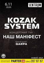 Концерт KOZAK SYSTEM в клубі Sentrum