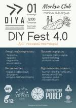 DIY FEST 4.0: пізнавай та твори!