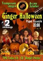Ginger Halloween