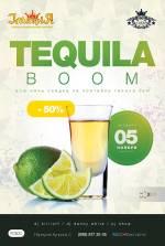 Вечірка Tequila boom