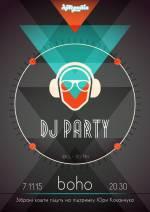 DJ Party в Boho. АрТерапія