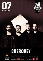 Концерт київського гурту «CHEROKEY»