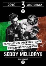 Концерт Seddy Mellory