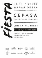 Fiesta: кінозал, фудкорт та дискотека у Малій Опері