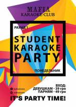 Student Karaoke Party у Mafia