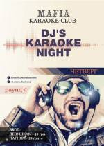 DJ`S Karaoke Night