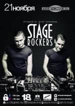 Вечірка з Dj дуетом Stage Rockers