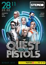 Quest Pistols show в StereoPlaza