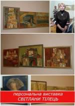 Персональна виставка Світлани Телець. «Живопис – поезія, яку бачать»