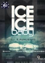 Вечірка ICE ICE BABY  в FREGAT