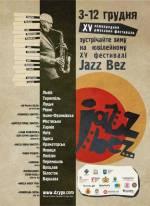 Міжнародний джазовий фестиваль Jazz Bez