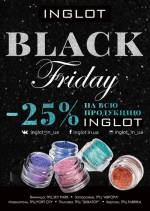 Магазин INGLOT запрошує на Black Friday