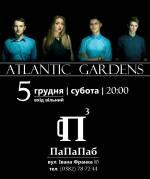 "Гурт"" Atlantic Gardens"""