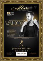 Вечірка Vadox party