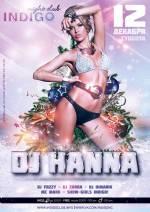 DJ H.ANNA в н.к. INDIGO