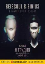 Beissoul & Einius в клубе Atlas