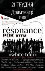 "Рок Хіти ""WHITE TOUR"""