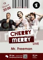 Концерт Cherry-merry