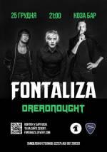 Концерт Fontaliza