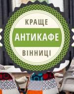 """Акція від креативного простору """"Артинов"""" - безкоштовний абонемент на день за репост"""