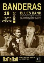 """День Святого Миколая з """"Banderas Blues Band"""""""