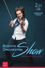 """Концерт """"Новорічний вечір в Опері"""" з Bozhyk Orchestra Show"""