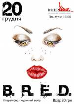 Літературно-музичний вечір «B. R. E. D.»