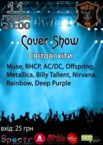 Cover Show у Biker City Pub