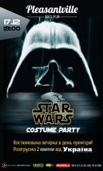 STAR WARS COSTUME PARTY