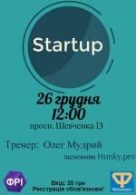 Startup у рамках проекту С.О.В.А.
