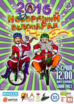 Новорічний ВелоПарад