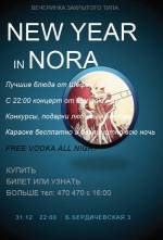NEW YEAR in NORA